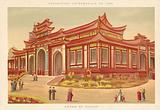 Annam and Tonkin, Exposition Universelle 1889, Paris