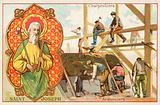 St Joseph, patron saint of carpenters and roofers