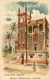 Ancient Phoenician house