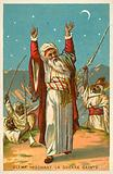An ulama preaching Jihad
