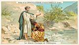Philip the Evangelist baptising the Ethiopian eunuch
