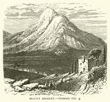 Mount Ararat, Genesis, viii, 4