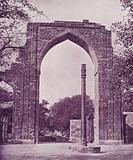 Iron Pillar and Great Arch, Delhi