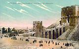 Aleppo, Syria, Citadel, Hospital