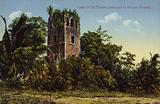 Tower of Old Panama, destroyed by Captain Henry Morgan