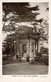 Temple of the Sun, Kew Gardens