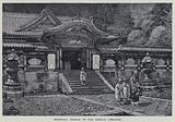 Memorial temple of the Shogun Iyemitsu