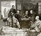 Indulgences of Lamaist priests