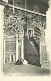 Cairo, Altar and Pulpit of Mosque Moerirt