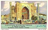 Madrassa of Ulugh Beg, Registan, Samarkand
