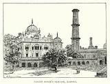India: Ranjit Singh's Samadh, Lahore