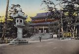 Japan, c 1912: Chionin Budhist Temple, one of most influential sect in Japan