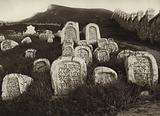 Yugoslavia: Seraievo, Jewish Cemetery