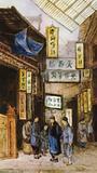 Vanishing China: In Hankow City