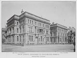 New York: Fifth Avenue, Fifty-first to Fifty-second Streets