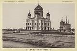 Moscou: Cathedrale Du St Sauveur