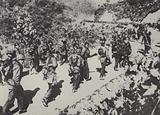 American soldiers retreating from the advancing Chinese, Korean War, 1950