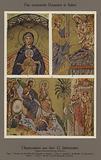 Das romanische Ornament in Italien, Glasmosaiken aus dem 12 Jahrhundert