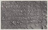 Inscription from the Temple of Jerusalem