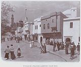 Le Palais Des Attractions Algeriennes, Facade Ouest