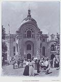 Le Palais De L'Enseignement