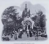 Le Pavillon De La Commission Des Ardoisieres D'Angers