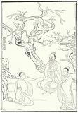 Mencius, ancient Chinese Confucian philosopher