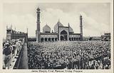 Final Ramadan friday prayers, Jama Masjid Mosque, Delhi, India