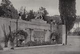 Villa Borghese, Rome, Drinking Fountains, North Avenue