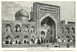 The great Mosque of Meshed