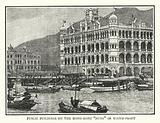 """Public buildings on the Hong-Kong """"Bund"""" or water-front"""