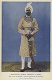 Maharaja Prodyot Coomar Tagore, representative of Calcutta at the Coronation of King Edward VII, 1902