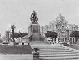 Luz Caballero Statue and Park
