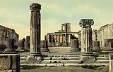 Pompei: Basilica
