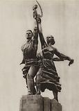 Worker and Kolkhoz Woman, sculpture by Vera Mukhina, Moscow