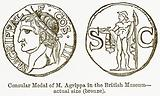 Consular Medal of M Agrippa in the British Museum – Actual Size (Bronze)