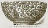 Blue Persian Bowl; Seventeenth Century