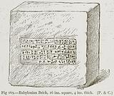 Babylonian Brick, 16 ins. Square, 4 ins. Thick.