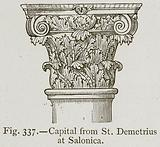 Capital from St Demetrius at Salonica