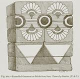 Enamelled Ornament on Bricks from Susa