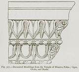 Decorated Moulding from the Temple of Minerva Polias; Ogee, Ovolo, and Beads
