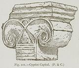 Cypriot Capital