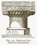 Baptismal Font (Romano-Byzantine)