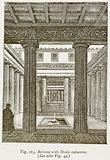 Atrium with Doric Columns