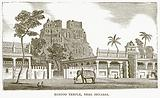 Hindoo Temple, near Benares