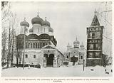 The Cathedral of the Assumption, the Cathedral of the Epiphany, and the Cathedral of the Monastery …