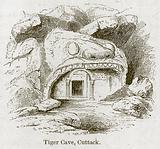 Tiger Cave, Cuttack