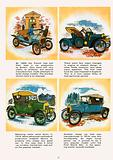 Story of the Motor Car