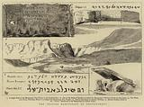 The Shapira Manuscript of Deuteronomy