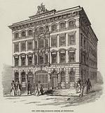 The Unity Fire Insurance Offices, at Birmingham